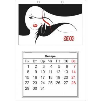 Квартальный календарь формата А4