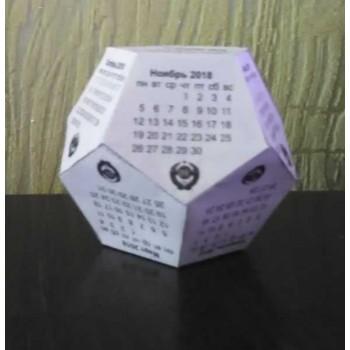 Календарь многоугольник на 2018 год