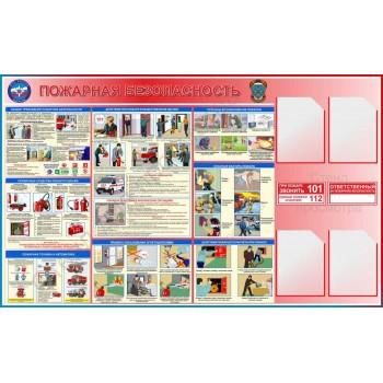 Меры пожарной безопасности с карманами
