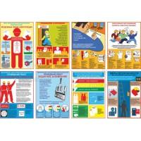 Блоки безопасности при работе с электроустановками