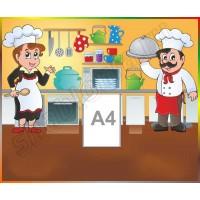 Макеты информационных стендов для Кухни